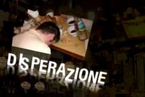 Salsapalloza Trailer 127531527