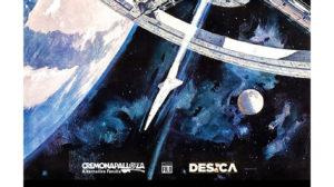 desica14